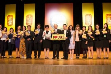 2016 University Scholars-Leadership Symposium in Hanoi, Vietnam